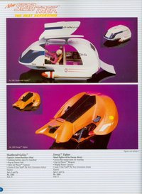 galoob-1988-catalog-56