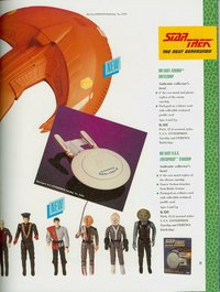 galoob-1989-catalog-77