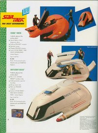 galoob-1989-catalog-78