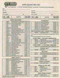 galoob-1989-ordersheet-side1